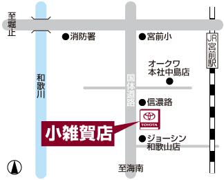 小雑賀店マップ