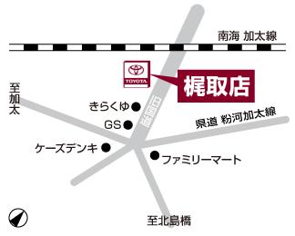 梶取店マップ