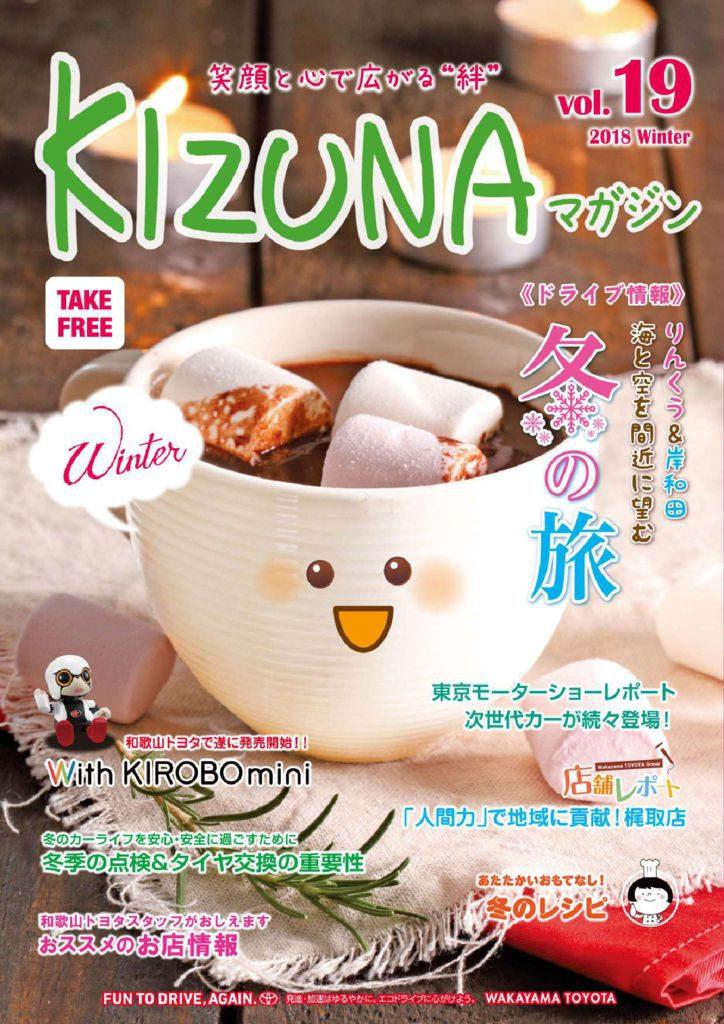 kizuna19