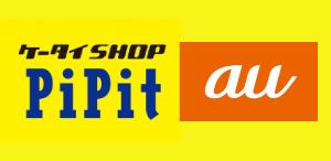 ケータイSHOP PiPit [au]