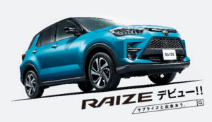 RAIZEデビュー