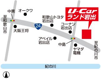 U-Carランド岩出マップ