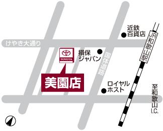 美園店マップ