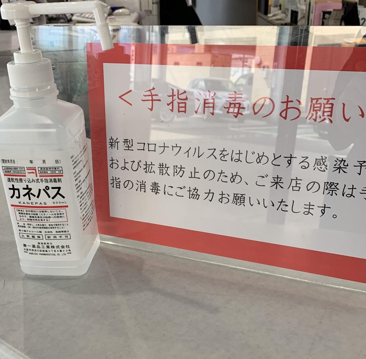 消毒 液 期限 アルコール