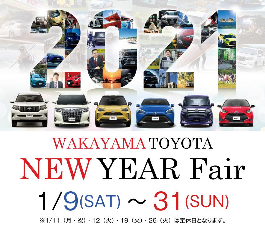 NEW YEAR Fair 2021